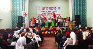 «Элдердин достугу» фестивалы Ак-Коргон айыл аймагында…