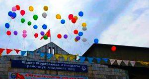 1-июнь- Балдарды коргоонун Эл аралык күнү…